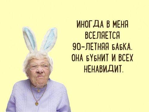 Жизненные цитаты для тех, кто имеет хорошее чувство юмора