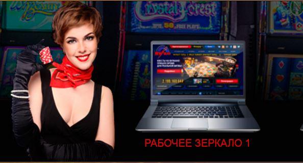 Самый лучший способ разблокировки сайта казино Вулкан
