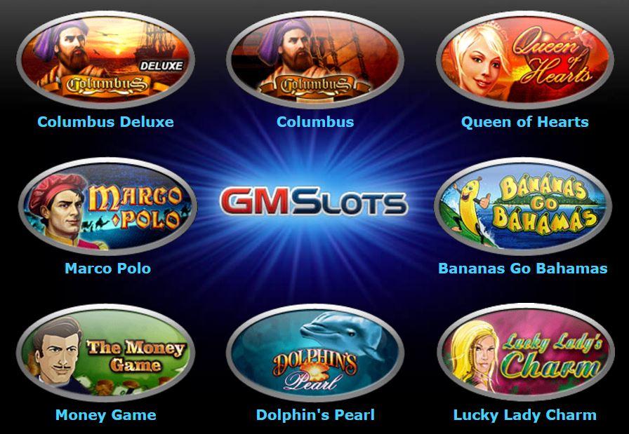 80 поводов зайти в виртуальное казино GMSlots