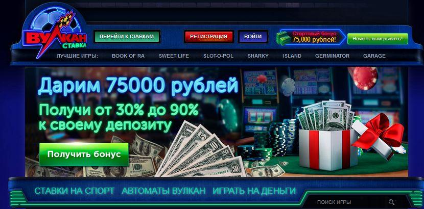 Зарабатываем в казино быстро и легко! Как это сделать?