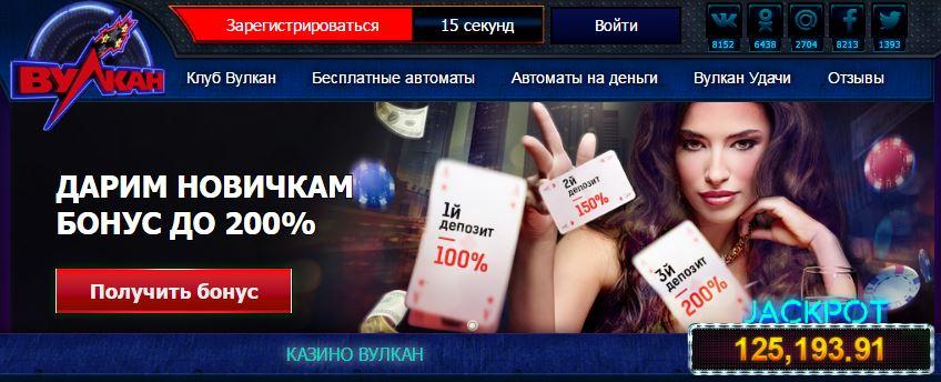 Чего нужно бояться, когда выбираешь казино онлайн?