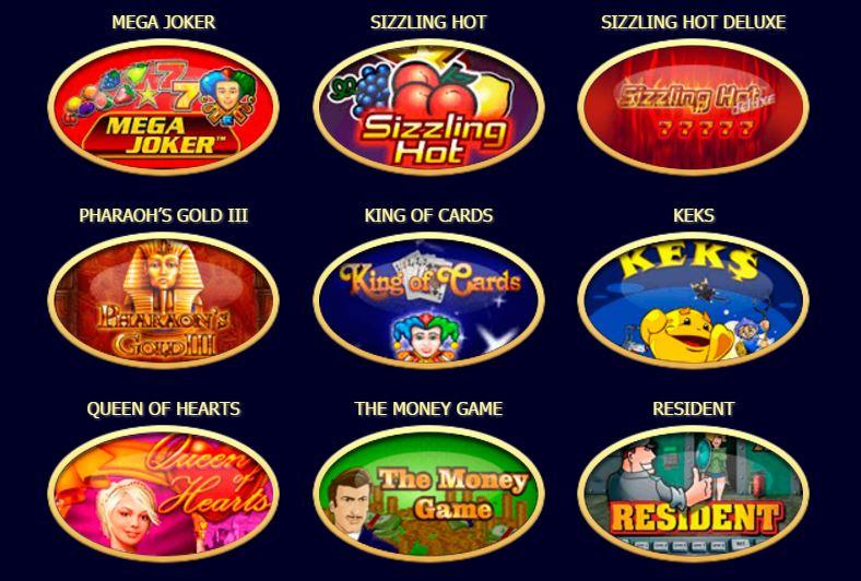 Как в виртуальном казино обеспечить себе безопасность