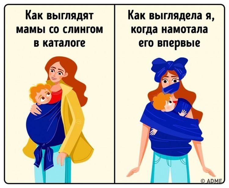 В эти ситуации попадала каждая мамочка