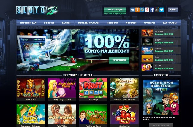 В казино Slotozal самые активные пользователи становятся богатыми