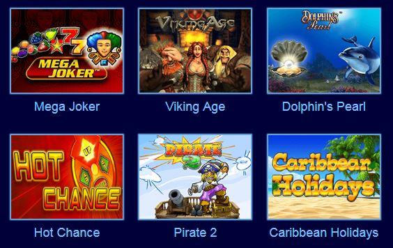 5 причин, почему стоит играть на деньги в игровые аппараты Вулкан